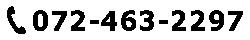 072-463-2297 width=